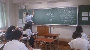 数学授業風景