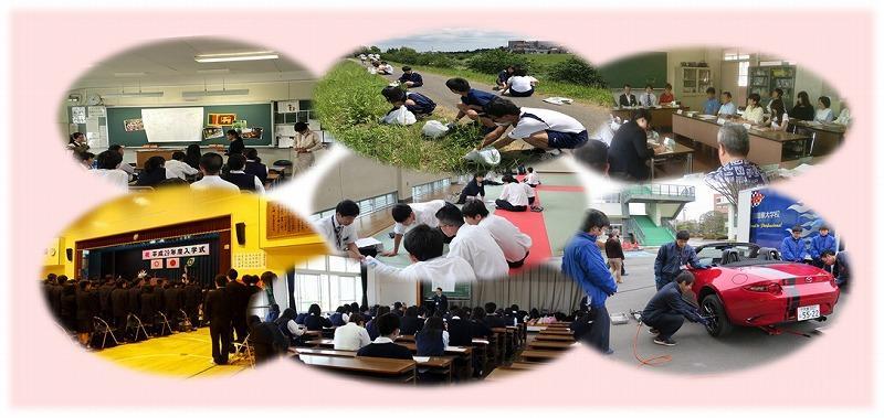 本校の教育活動